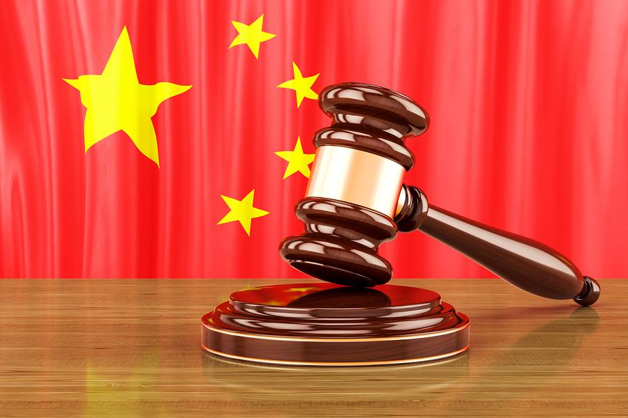 китай, закон, блокчейн