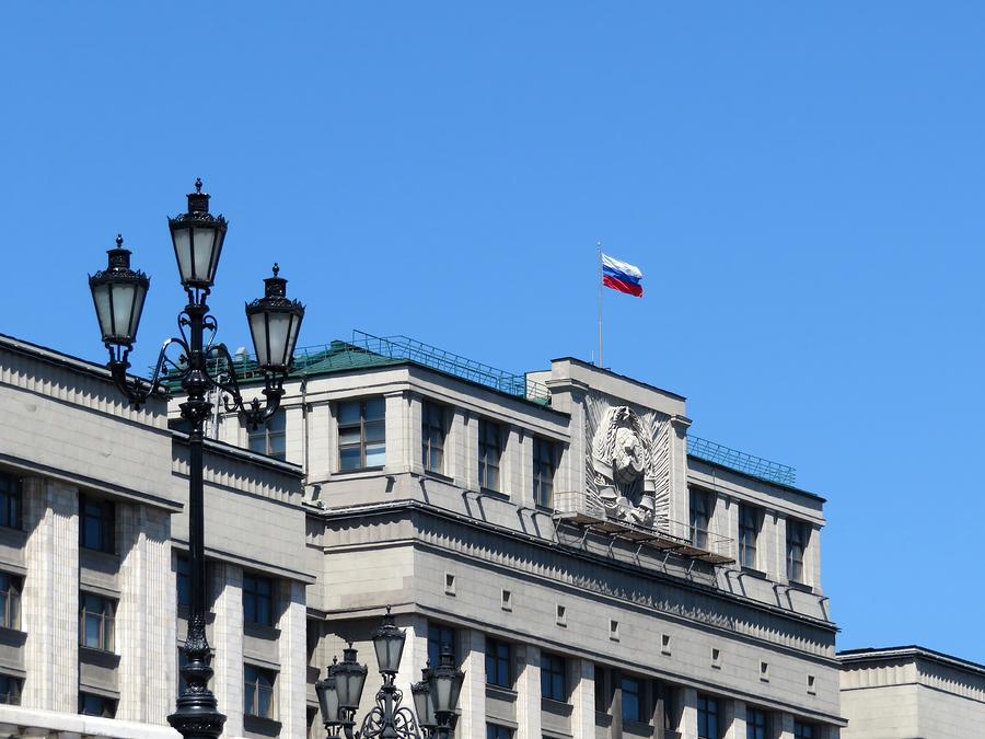 Госдума готовится принять сразу девять законов о криптовалютах и блокчейне