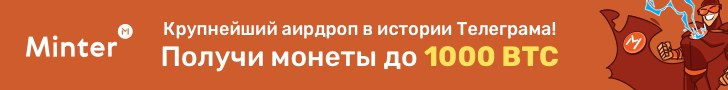 minter-airdrop