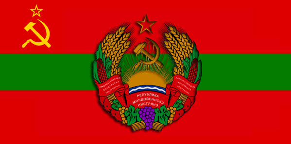 Болгарские инвесторы намерены заняться майнингом в Приднестровье