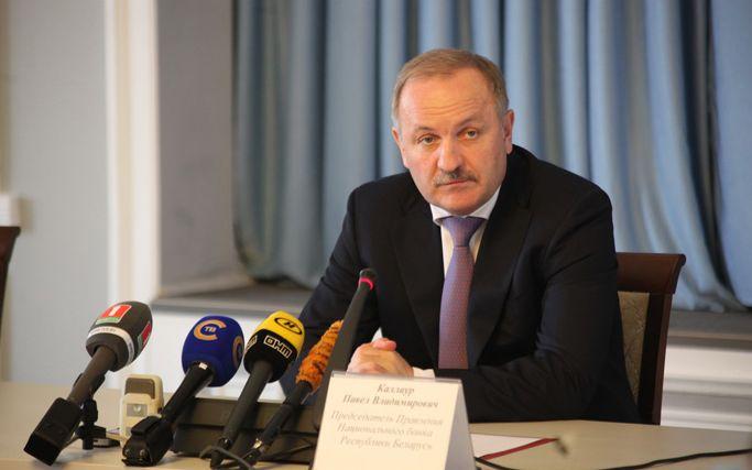 Глава Нацбанка Беларуси рассказал о своем отношении к криптовалютам