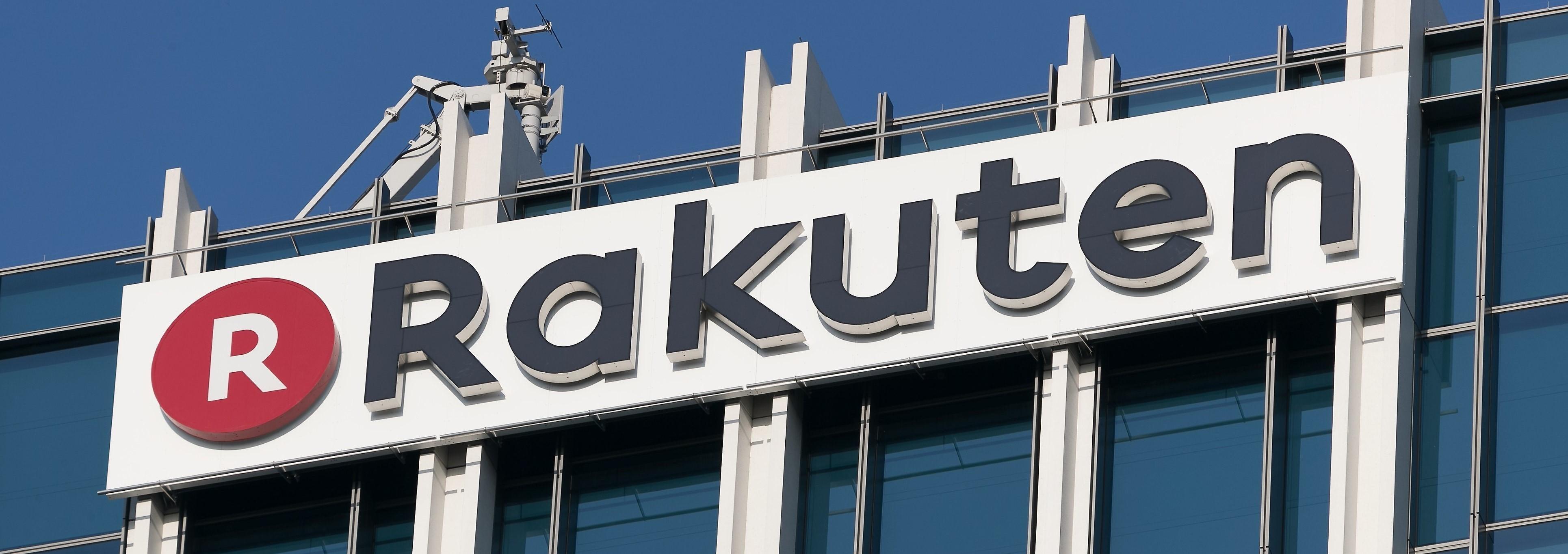 Rakuten в апреле запустит свою криптовалютную биржу