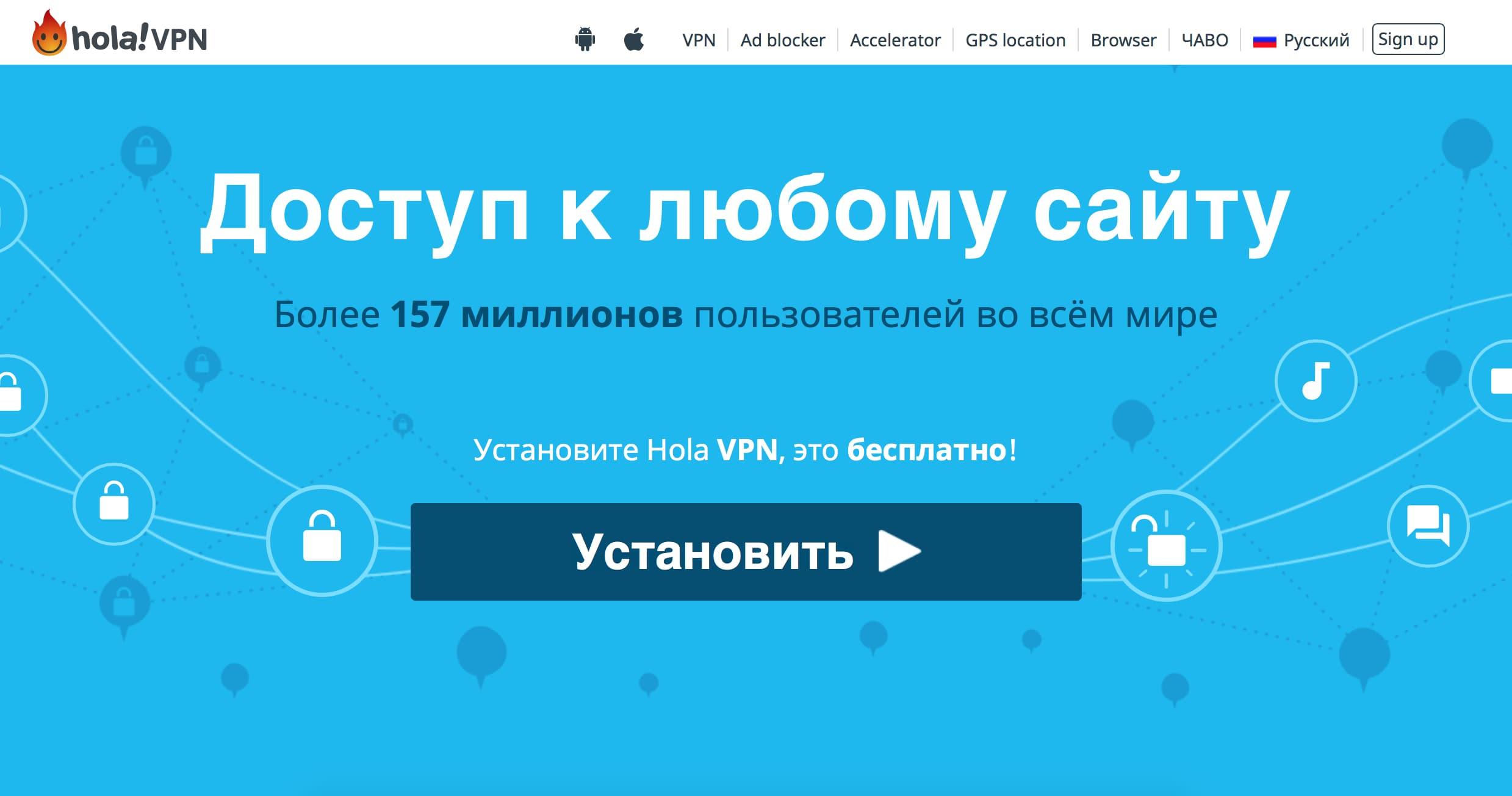 Роскомнадзор потребовал от VPN-сервисов заблокировать запрещённые сайты