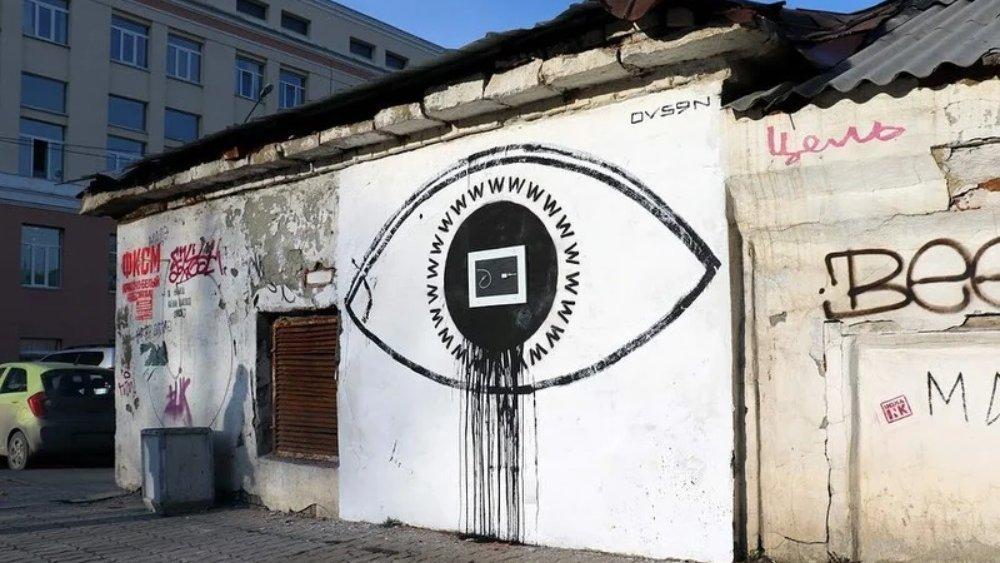 659882 b - Екатеринбург: на месте алтаря биткоину появился стрит-арт о суверенном Рунете