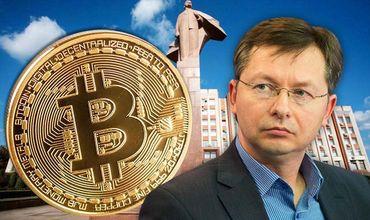 cd390d27ce0e41f17bcbcb4ff9ccfe71 - Майнинг криптовалют в Приднестровье негативно влияет на молдавский лей?