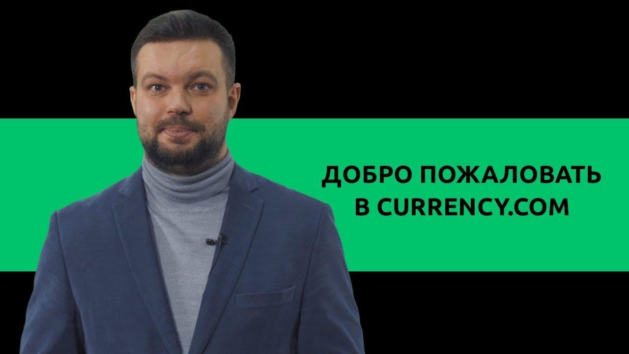maxresdefault 6 - Беларусь: первая в стране криптобиржа полноценно заработает во втором квартале