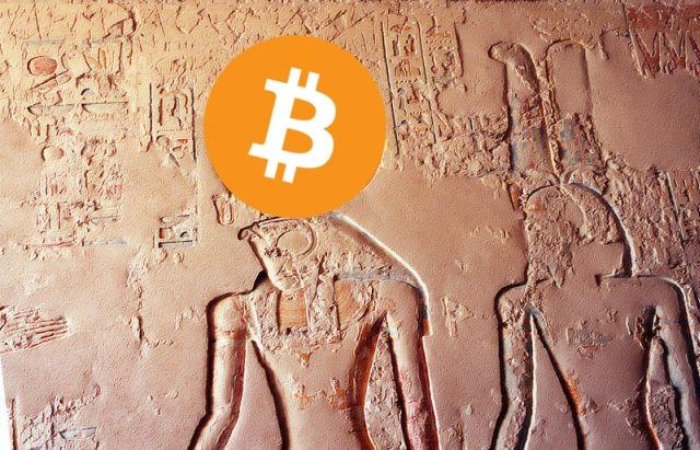 ra-sungod-egypt-bitcoin-satoshi-nakamoto.jpg