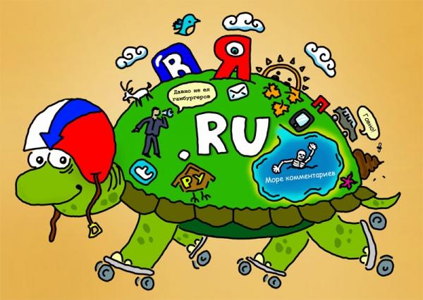 runet 1 - Госдума приняла законопроект о «суверенном Рунете» во втором чтении