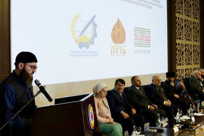 v groznom proshla nauchno  1  - На конференции в Грозном обсудили положение криптовалют в Исламе