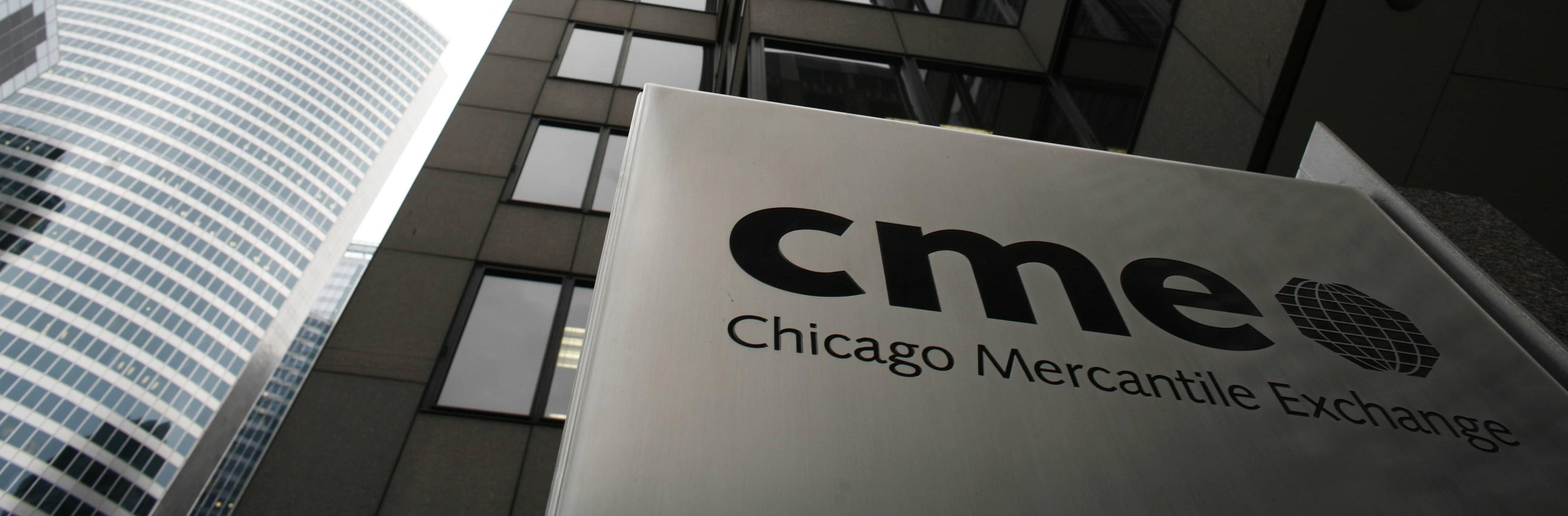 Чикагская биржа запустит фьючерсы на долю биткоина
