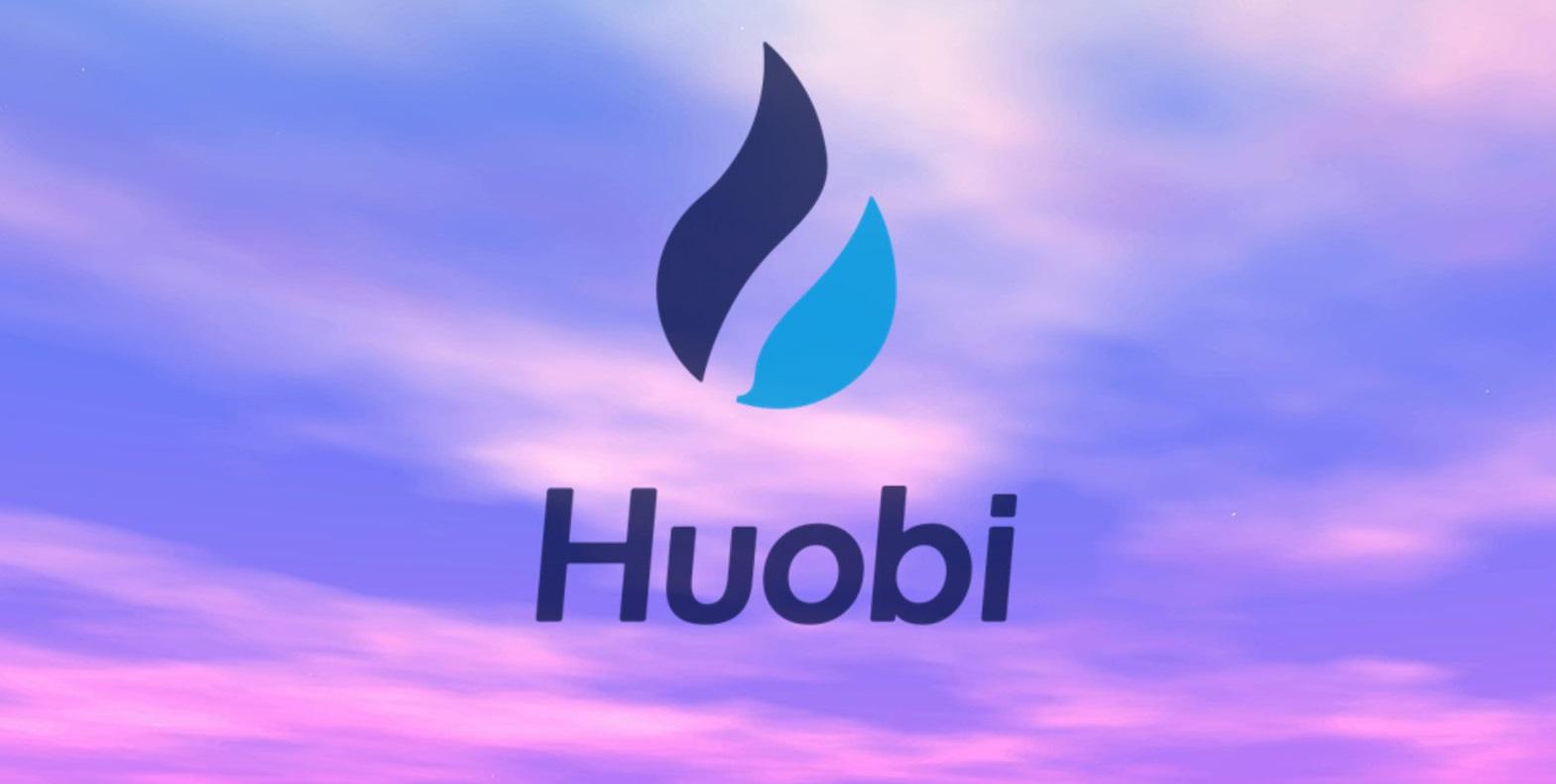 Криптобиржа Huobi опровергла информацию об аресте своего топ-менеджера