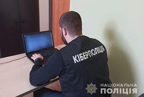 cyberpoliceod.jpg