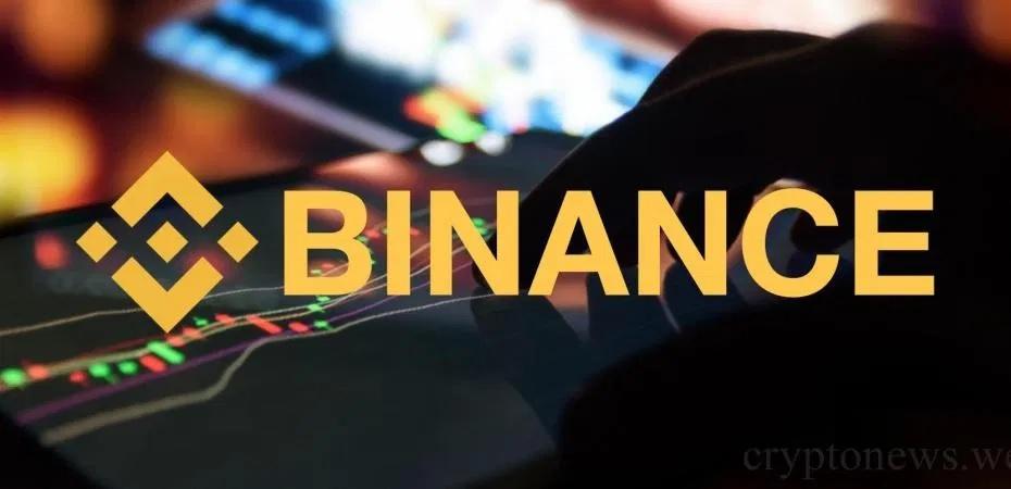 Биржа Binance зафиксировала рекордный объем суточных торгов криптовалютами