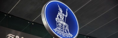 Таиланд привлекает немецкую IT-компанию к разработке CBDC