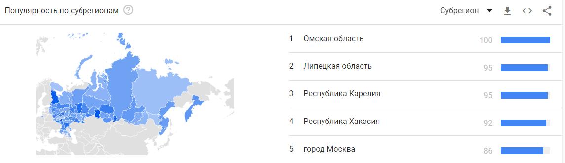 bezymjannyj-19.png