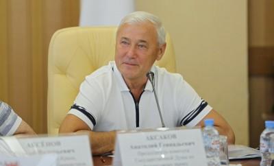 Анатолий Аксаков: Россияне разочаровались в биткоине и майнинге