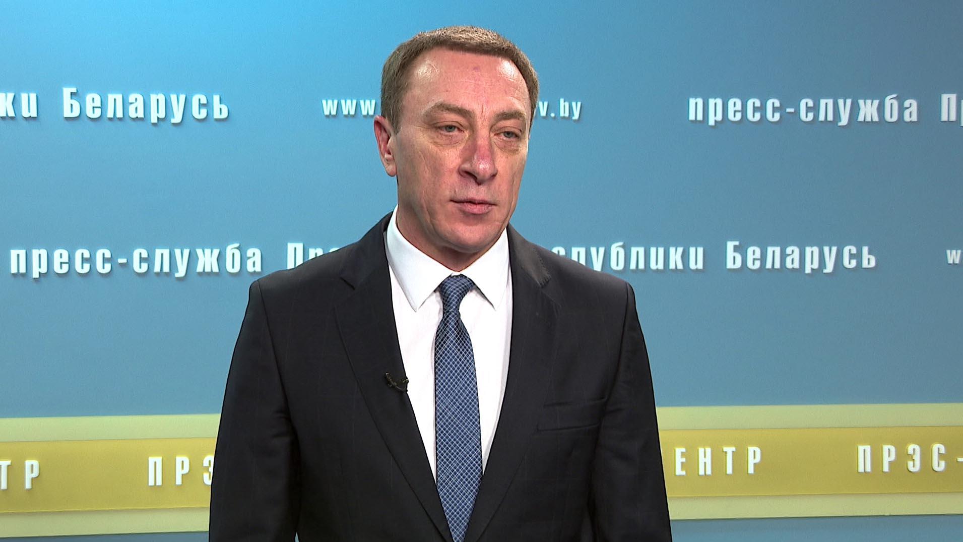 Власти Беларуси хотят усилить контроль за криптобиржами